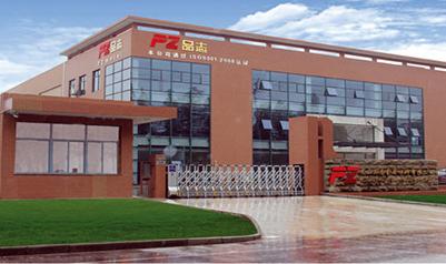 Kunshan Pinzhi